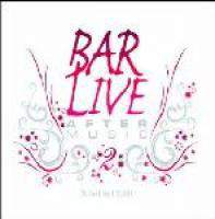 download Electronic - Various Artists : Barlive Mix 19