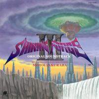 download Soundtrack - Various Artists : Shining Force 3