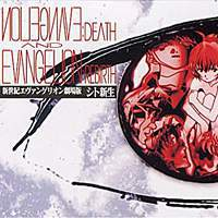 download Soundtrack - Various Artists : Neon Genesis Evangelion Death and Rebirth OST