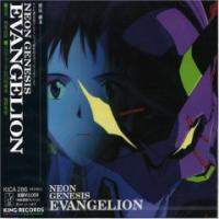 download Soundtrack - Various Artists : Neon Genesis Evangelion OST 03