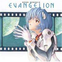 download Soundtrack - Various Artists : Neon Genesis Evangelion The End of Evangelion OST
