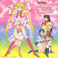 download Soundtrack - Various Artists : Pretty Soldier Sailor Moon Best Song Collection Pretty Cast