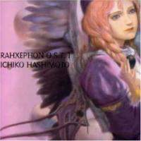 download Soundtrack - Various Artists : RahXephon OST 01