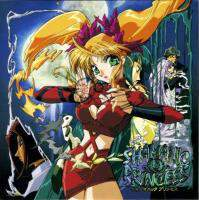 download Soundtrack - Various Artists : Shamanic Princess OST 02