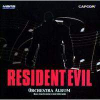 download Soundtrack - Various Artists : Resident Evil Game Orchestra Album