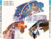 download Soundtrack - Various Artists : Phantasy Star Sound Collection I