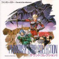 download Soundtrack - Various Artists : Phantasy Star Sound Collection 2