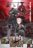 download Soundtrack - Various Artists : Under Defeat -Extended Tracks-