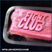 download Soundtrack - Various Artists : Fight Club