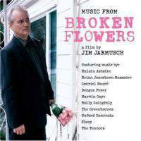 download There Is An End (The Greenhornes) : Soundtrack - Various Artists