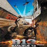 download Soundtrack - Various Artists : Banlieue 13