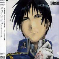 download Soundtrack - Various Artists : Hagaren Song File: Roy Mustang