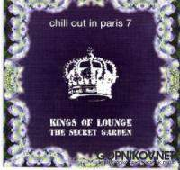 download Ambient - Various Artists : Chill Out in Paris 7