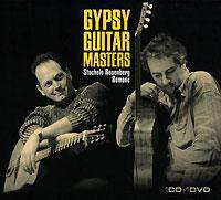 download Gypsy Jazz and Stochelo Rosenberg and Romane : Elegance