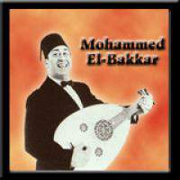 download Mohammed El-Bakkar's music