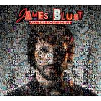 download James Blunt : All the Lost Souls